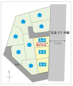 敷地図4-6 HP用